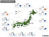 2015年04月01日の実況天気