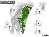 2015年04月07日の宮崎県の実況天気