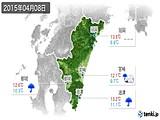 2015年04月08日の宮崎県の実況天気