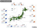 実況天気(2015年04月09日)