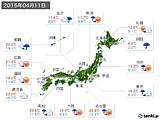 実況天気(2015年04月11日)
