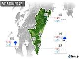 2015年04月14日の宮崎県の実況天気