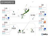 2015年05月31日の沖縄県の実況天気