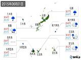 2015年06月01日の沖縄県の実況天気