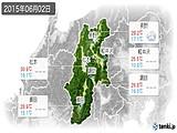 2015年06月02日の長野県の実況天気