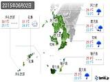 2015年06月02日の鹿児島県の実況天気