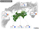 2015年06月03日の四国地方の実況天気
