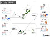 2015年06月03日の沖縄県の実況天気