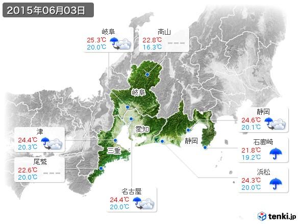 東海地方(2015年06月03日の天気