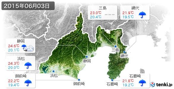 静岡県(2015年06月03日の天気