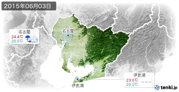 愛知県(2015年06月03日の天気