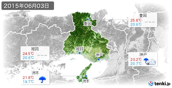 兵庫県(2015年06月03日の天気