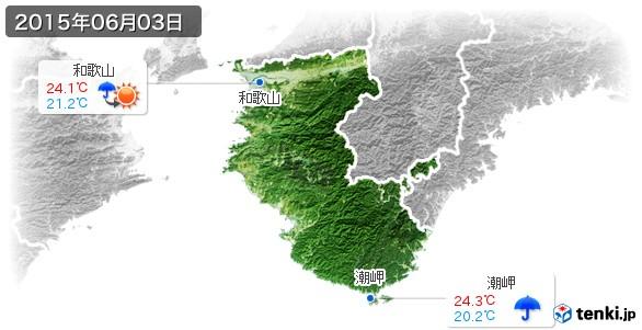 和歌山県(2015年06月03日の天気