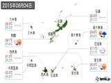 2015年06月04日の沖縄県の実況天気