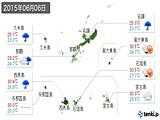 2015年06月06日の沖縄県の実況天気