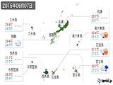 2015年06月07日の沖縄県の実況天気