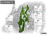 2015年06月11日の長野県の実況天気