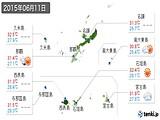 2015年06月11日の沖縄県の実況天気