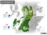 2015年06月13日の熊本県の実況天気