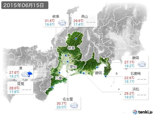 東海地方(2015年06月15日の天気