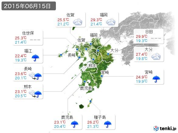 九州地方(2015年06月15日の天気