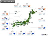 2015年06月16日の実況天気