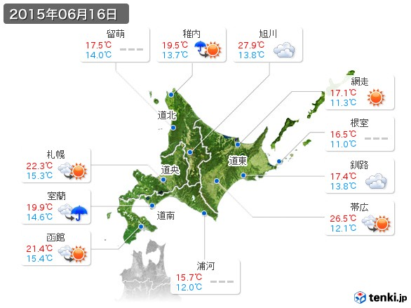 北海道地方(2015年06月16日の天気