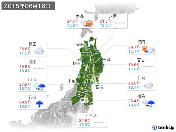 東北地方(2015年06月16日の天気