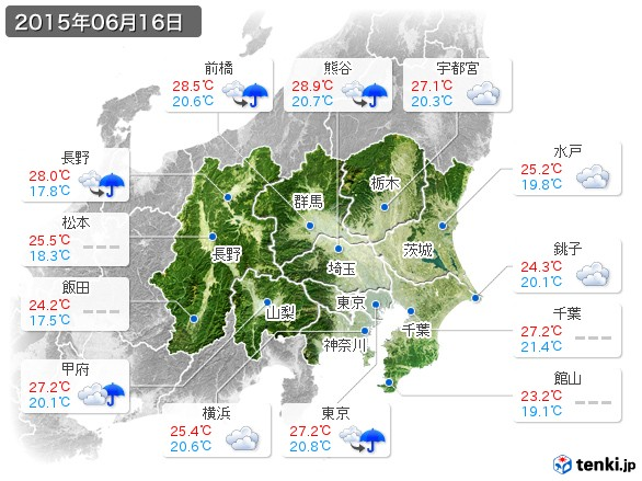 関東・甲信地方(2015年06月16日の天気