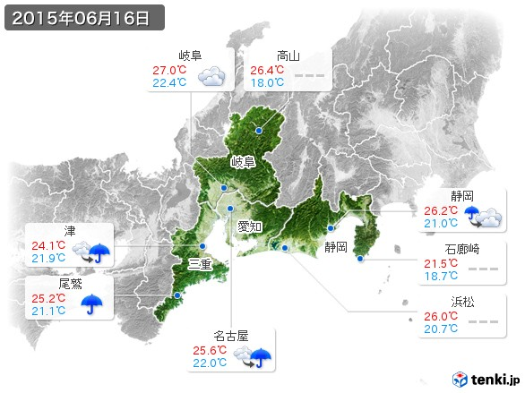 東海地方(2015年06月16日の天気