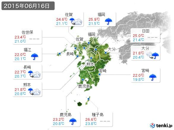 九州地方(2015年06月16日の天気