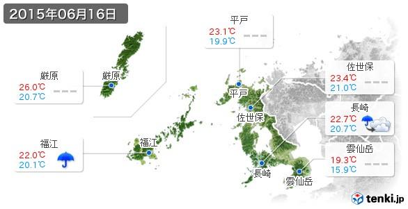 長崎県(2015年06月16日の天気