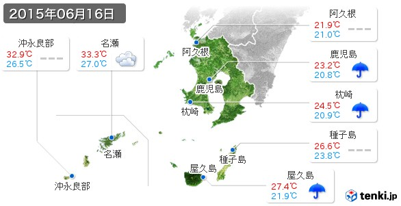 鹿児島県(2015年06月16日の天気