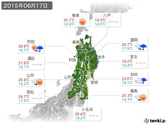 東北地方(2015年06月17日の天気