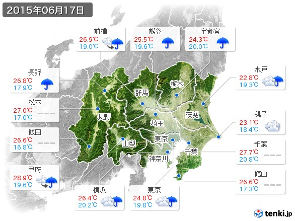 関東・甲信地方(2015年06月17日の天気