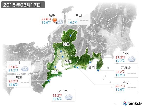 東海地方(2015年06月17日の天気
