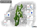 2015年06月18日の長野県の実況天気