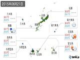 2015年06月21日の沖縄県の実況天気