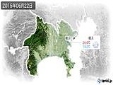 2015年06月22日の神奈川県の実況天気