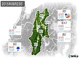 2015年06月23日の長野県の実況天気
