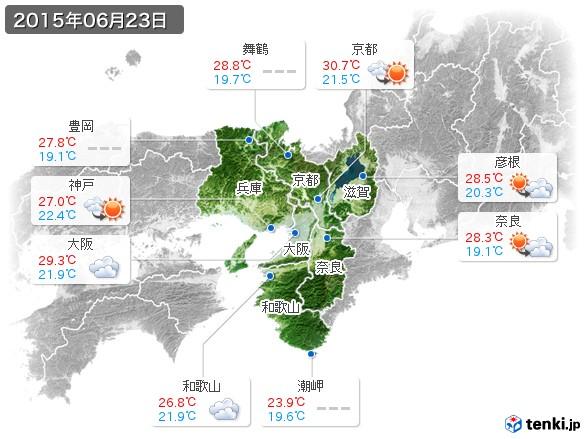 近畿地方(2015年06月23日の天気