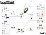 2015年06月27日の沖縄県の実況天気