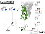 2015年06月29日の鹿児島県の実況天気