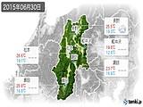 2015年06月30日の長野県の実況天気