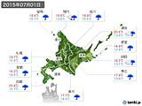 2015年07月01日の北海道地方の実況天気
