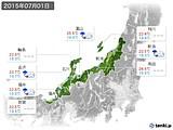 2015年07月01日の北陸地方の実況天気