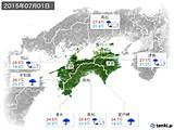 2015年07月01日の四国地方の実況天気