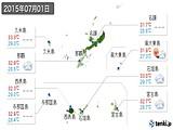 2015年07月01日の沖縄県の実況天気
