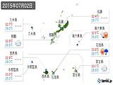 2015年07月02日の沖縄県の実況天気