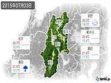 2015年07月03日の長野県の実況天気
